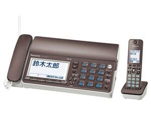 KX-PZ610DL-T [ブラウン]