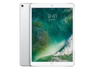 iPad Pro 10.5インチ Wi-Fi 64GB MQDW2J/A [シルバー]