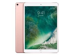 iPad Pro 10.5インチ Wi-Fi 512GB MPGL2J/A [ローズゴールド]