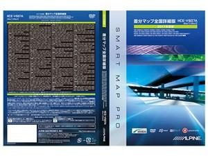 HCE-V607A [2017年度版]
