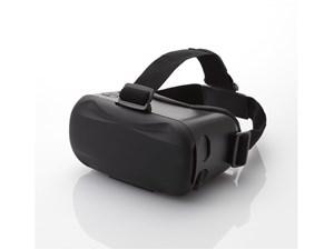 エレコム VRグラス(イヤホン一体型タイプ) P-VRGEI01BK
