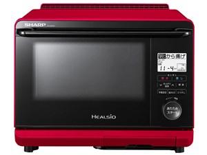 ヘルシオ AX-AS400-R [レッド系]