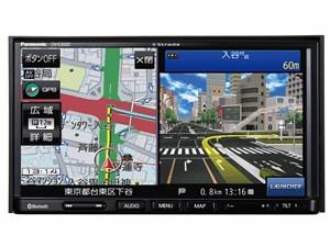 ストラーダ CN-E300D 商品画像1:アーチホールセール