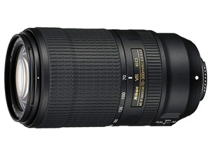 NIKKOR 70-300mm f/4.5-5.6E ED VR ;;JAN 4960759148353