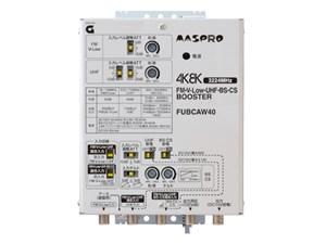 マスプロ【4K・8K対応】FM・UHF・BS・CSブースター  40dB型 FUBCAW40★【FUB・・・