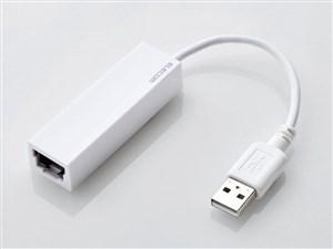 エレコム 有線LANアダプタ/USB2.0/Type-A/ホワイト EDC-FUA2-W