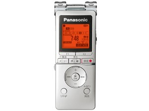 Panasonic製 ICレコーダー 8GB RR-XS470-S シルバー