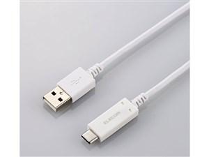 エレコム IF認証品 USB TypeC ケーブル USB-C&USB-A 温度検知 充電/データ転・・・