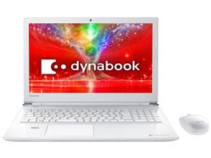 dynabook T55 T55/EW PT55EWP-BJA2 [リュクスホワイト]