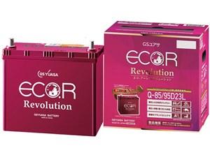 ECO.R Revolution ER-Q-85/95D23L