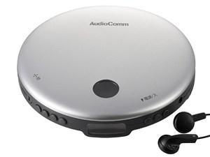 オーム電機 AudioComm ポータブルCDプレーヤー シルバー CDP-820Z-S