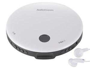 オーム電機 AudioComm ポータブルCDプレーヤー ホワイト CDP-820Z-W