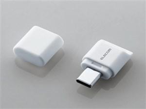 エレコム メモリリーダライタ/Type-Cコネクタ/直挿しタイプ/microSD専用/ホワ・・・