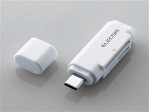 エレコム メモリリーダライタ/Type-Cコネクタ/直挿しタイプ/SD+microSD用/ホ・・・