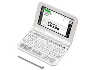 エクスワード XD-Z7200 通常配送商品