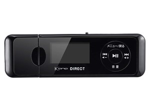 kana DT GH-KANADT8-BK [8GB ブラック]