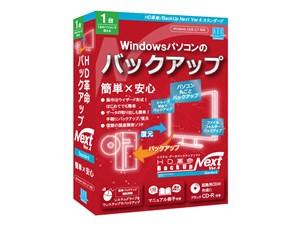 HD革命/BackUp Next Ver.4 Standard 通常版 1台用