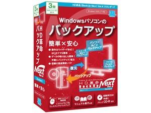 HD革命/BackUp Next Ver.4 Standard 通常版 3台用