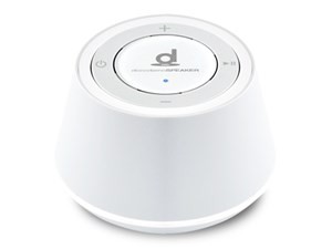 BoCo ワイヤレススピーカー docodemoSPEAKER SP-1 Misty Gray White