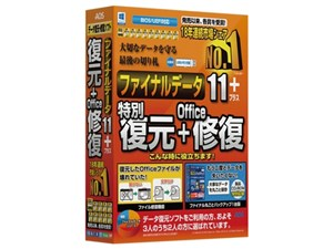 ファイナルデータ11plus 復元+Office修復
