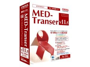 クロスランゲージ MED-Transer V11.5 for Mac 11711-01