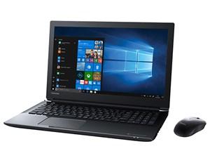dynabook T55 T55/GB PT55GBP-BEA2 [プレシャスブラック] 通常配送商品