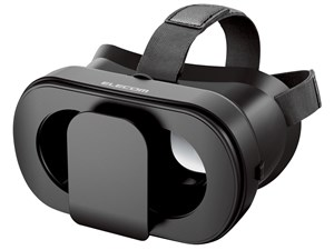 エレコム VRグラス(デュアルレンズ・折りたたみ) P-VRGF01BK