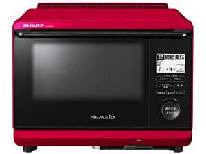 ヘルシオ AX-AS500-R [レッド系]