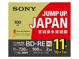 ソニー BD-RE ビデオ用ブルーレイディスク くり返し録画用 100GB 2倍速 11枚・・・
