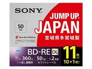 ソニー BD-RE ビデオ用ブルーレイディスク くり返し録画用 50GB 2倍速 11枚パ・・・