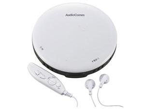オーム電機 ポータブルCDプレーヤー AudioComm ホワイト CDP-3868Z-W