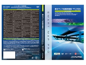 HCE-V608A [2018年度版]