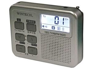 WINTECH 乾電池式ワンセグ対応デジタルラジオ(FMワイドバンド対応)(シルバー)・・・