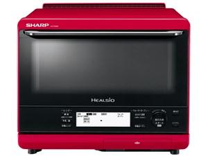 ヘルシオ AX-XS500-R [レッド系]