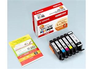 CANON インクタンク マルチパックV 大容量 L判写真用紙30枚付 BCI-371XL+370XL/6MPV 商品画像1:オンラインショップ エクセラー