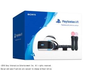 PlayStation VR エキサイティングパック CUHJ-16005