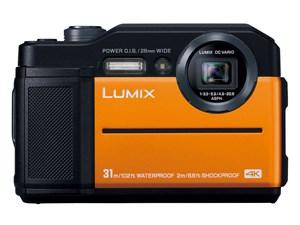LUMIX DC-FT7-D [オレンジ]