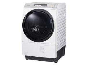 NA-VX7900R