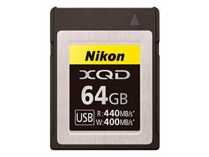 MC-XQ64G [64GB]