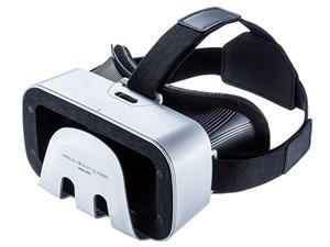 サンワサプライ【SanwaSupply】3D VRゴーグル スマホで手軽にVR体験 MED-VRG1・・・