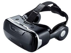 サンワサプライ MED-VRG3 3D VRゴーグル ヘッドホン付き