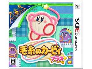 任天堂【ゲームソフト】3DS 毛糸のカービィ プラス CTR-P-BE4J★【CTRPBE4・・・