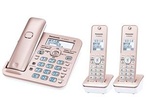 パナソニック【RU・RU・RU】コードレス電話機 ル・ル・ル 子機2台付き VE-GD5・・・