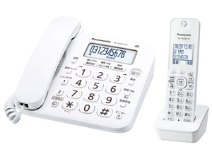 パナソニック【RU・RU・RU】コードレス電話機 ル・ル・ル 子機1台付き VE-GD2・・・
