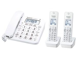 [パナソニック] デジタルコードレス電話機(子機2台付き) [VE-GD26DW-W(ホワ・・・