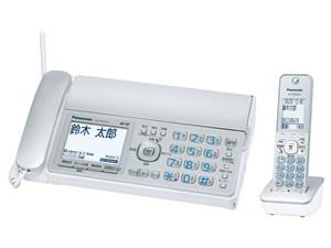 パナソニック【おたっくす】デジタルコードレス普通紙ファクス KX-PD315DL-S(・・・