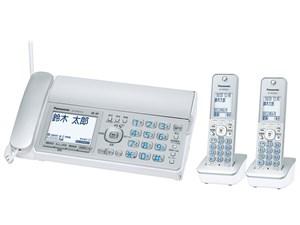 [パナソニック] デジタルコードレス普通紙ファクス(子機2台付き) [KX-PD315・・・