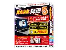 IRT0410 見たまま録画5 For Windows 7 / 8.1 / 10 IRT