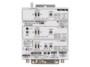 DXアンテナ CS/BS-IF・UHF・FM ブースター CUF45MS