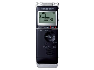 パナソニック リニアPCM対応ICレコーダー 8GB ブラック RR-XS370-K